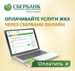 запчастей для сибирский сервисный центр жкх личный кабинет активное